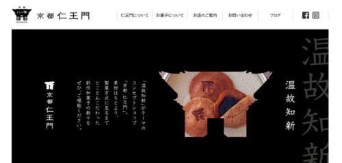 京都仁王門